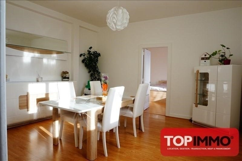 Vente appartement Baccarat 55900€ - Photo 1