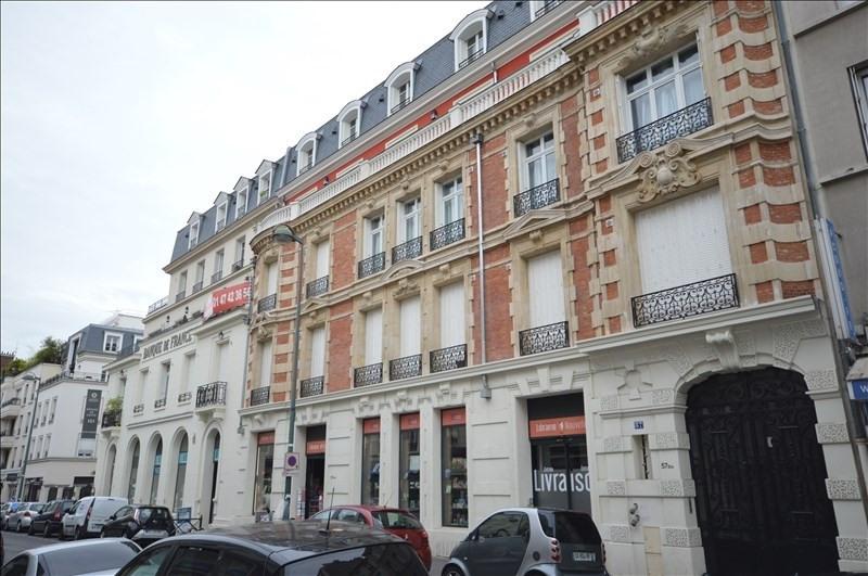 Vente boutique Asnieres sur seine 1000000€ - Photo 3