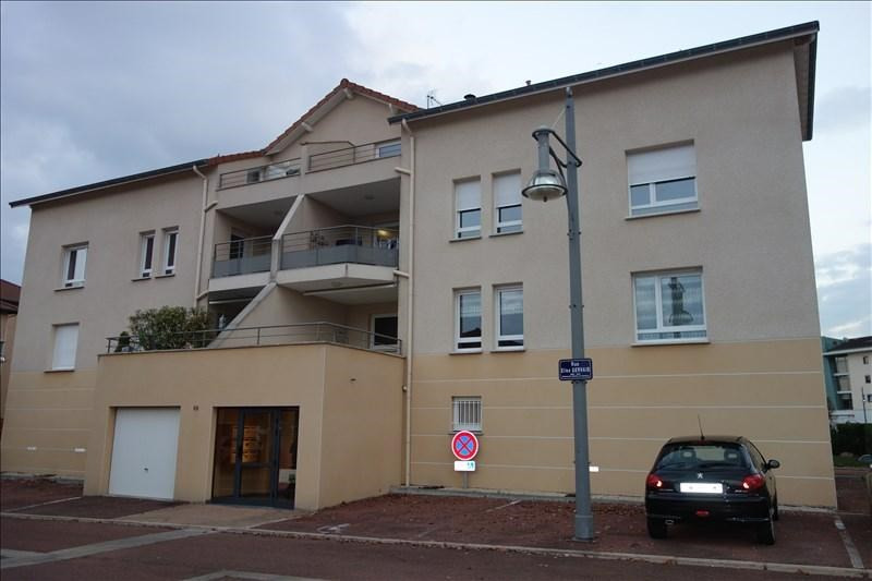 Location appartement Riorges 745€ CC - Photo 1