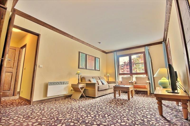 Vente de prestige appartement Les arcs 345000€ - Photo 1