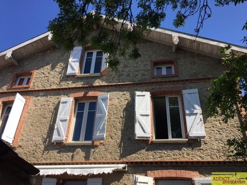 Vente maison / villa Verfeil 175000€ - Photo 4