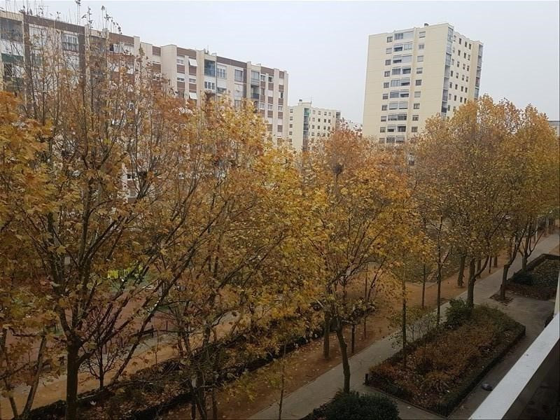 Venta  apartamento Vaulx en velin 97000€ - Fotografía 1