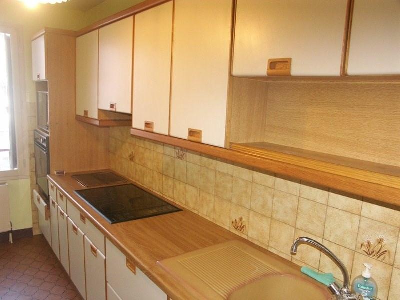 Vente appartement Tarbes 88000€ - Photo 2