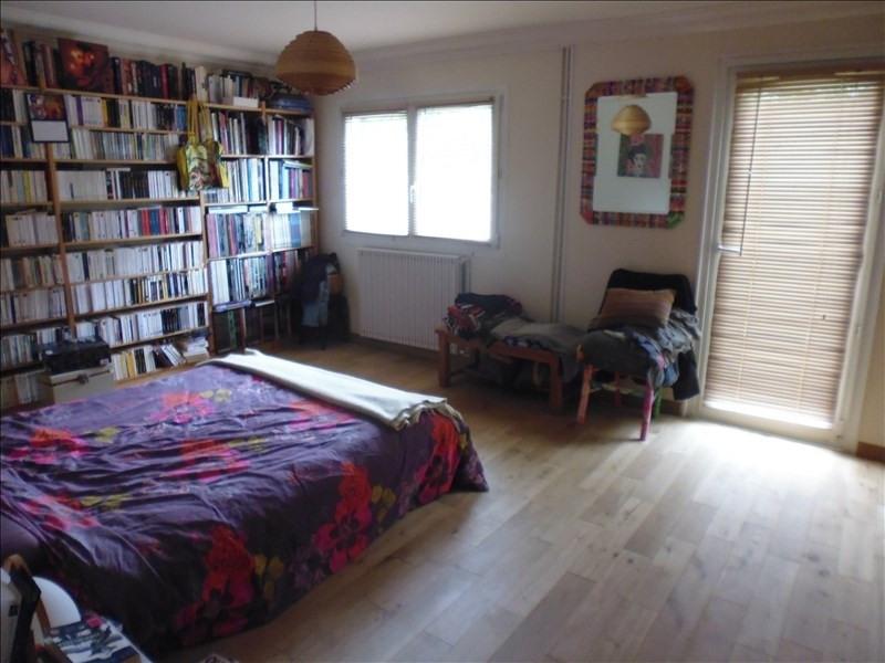 Vente maison / villa Nouaille maupertuis 248000€ -  6