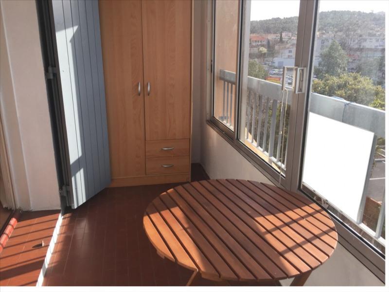 Vente appartement Six fours les plages 111300€ - Photo 1
