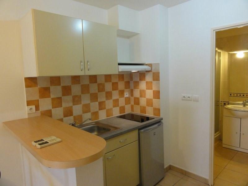 Location appartement St denis 480€ CC - Photo 1