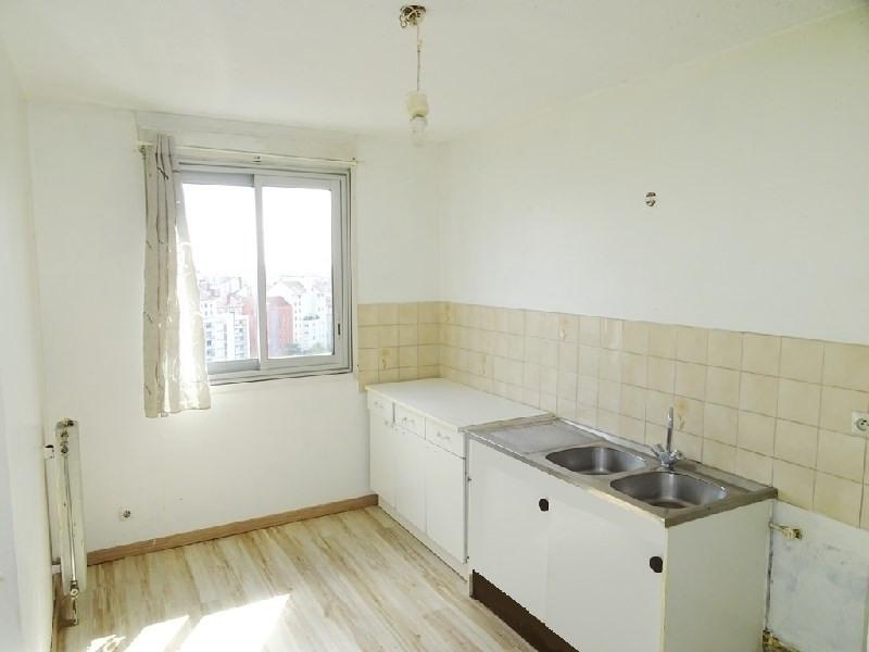 Vente appartement Villeurbanne 189000€ - Photo 5