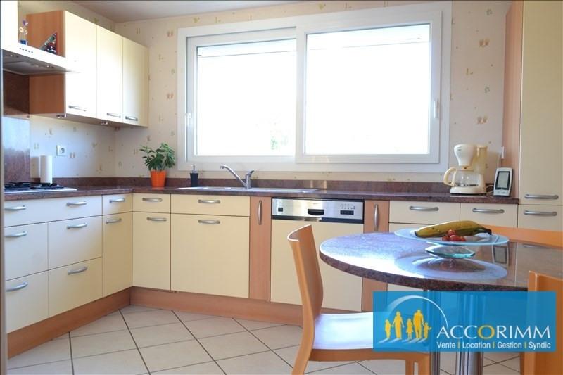 Vente maison / villa Corbas 485000€ - Photo 5