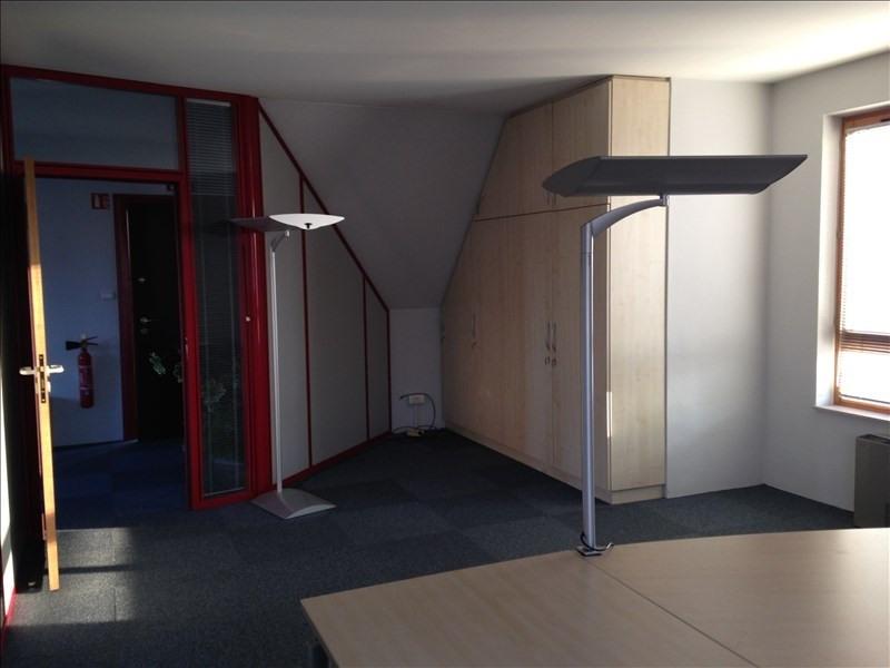 Location bureau Strasbourg 1108€ HT/HC - Photo 7