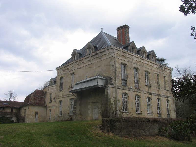 Vente de prestige château Brantome 1155000€ - Photo 3