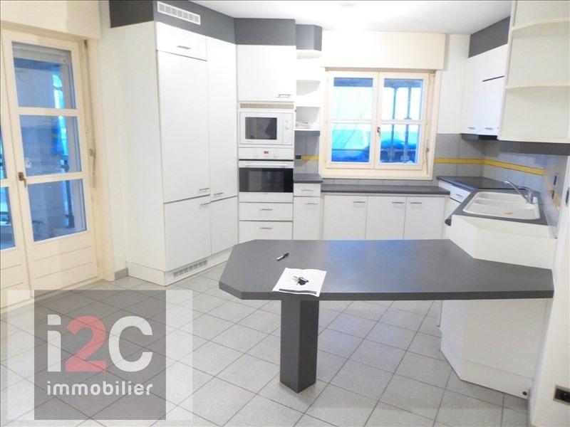 Vendita appartamento Divonne les bains 655000€ - Fotografia 3