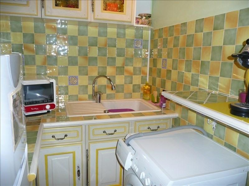 Vente appartement Carpentras 80000€ - Photo 7
