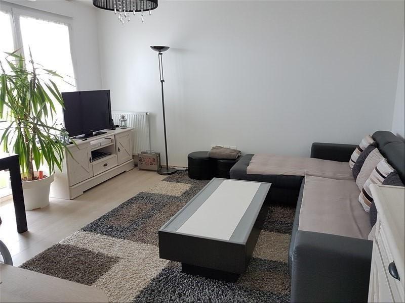 Location appartement Herouville st clair 600€ CC - Photo 1
