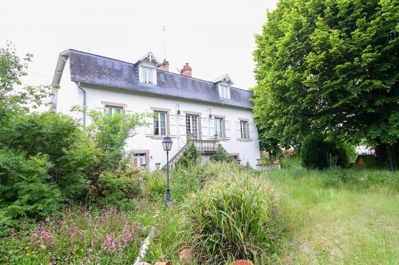 Sale house / villa Magnac bourg 130000€ - Picture 1