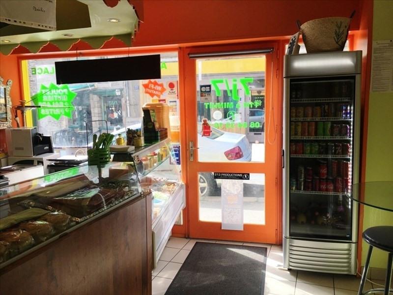 Vente fonds de commerce boutique Fougeres 33600€ - Photo 2