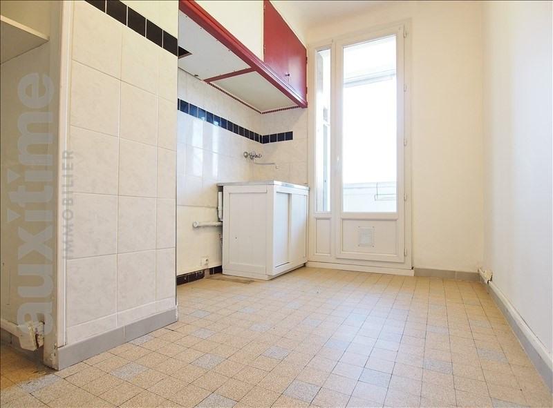 Sale apartment Marseille 10ème 120000€ - Picture 2