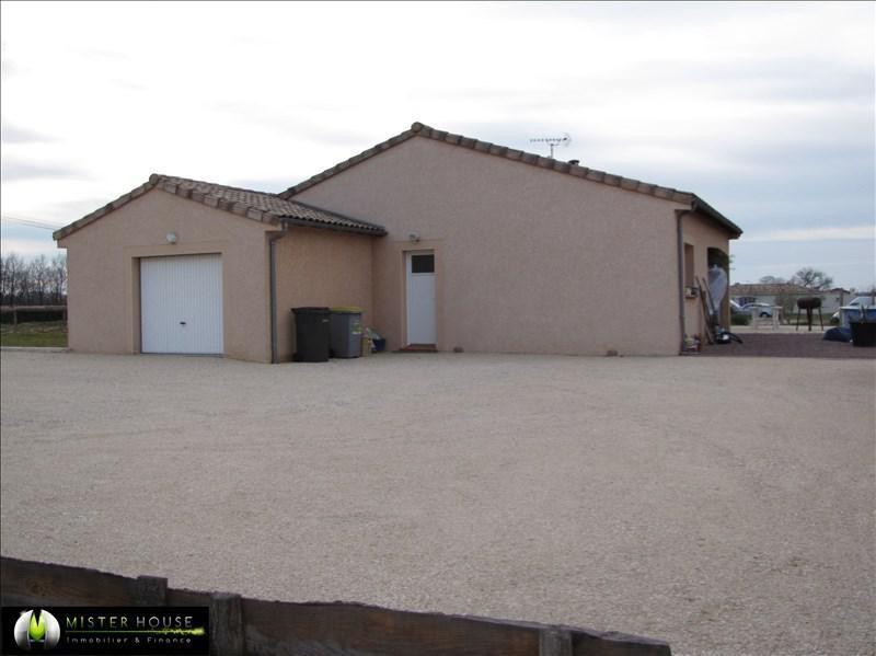 Vendita casa Villebrumier 229500€ - Fotografia 4