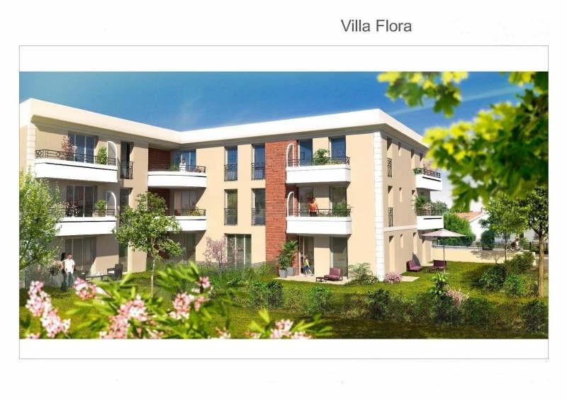 Rental apartment Vigneux sur seine 957€ CC - Picture 2