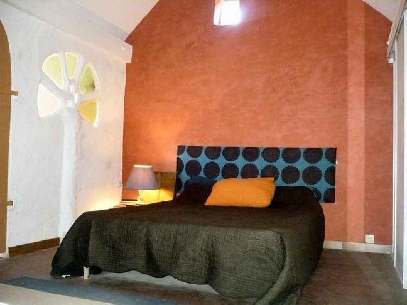 Vente maison / villa Cosne cours sur loire 42000€ - Photo 4