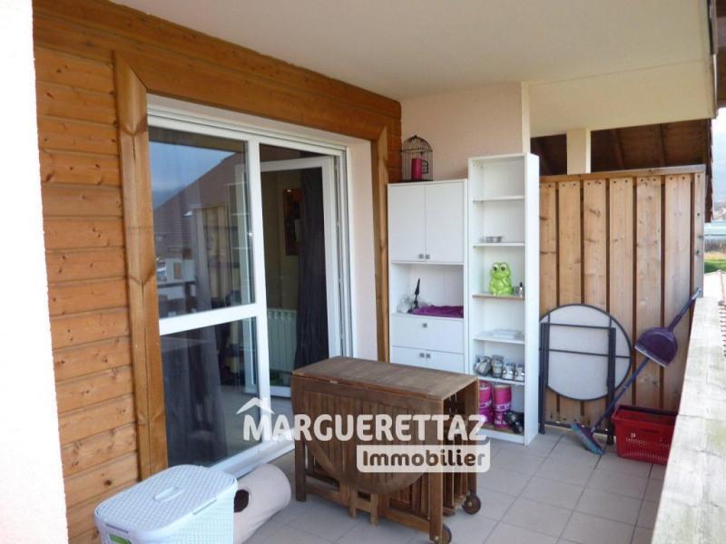 Vente appartement Scionzier 123000€ - Photo 6
