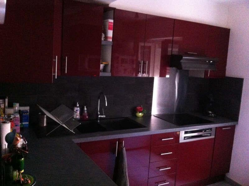 Verkoop  huis Bompas 139000€ - Foto 2