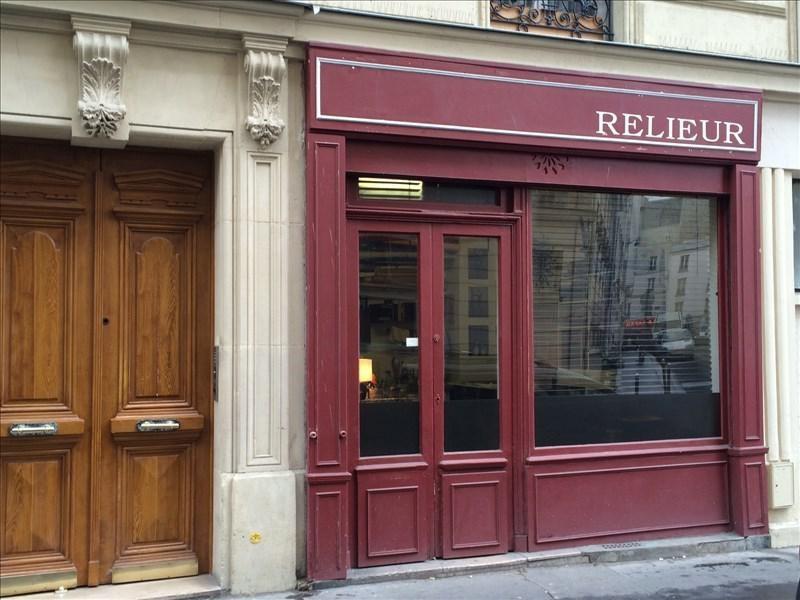 Rental shop Paris 18ème 705€ +CH/ HT - Picture 1