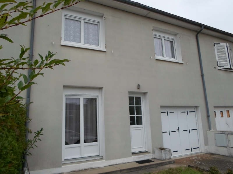 Vente maison / villa Romorantin lanthenay 55 000€ - Photo 1