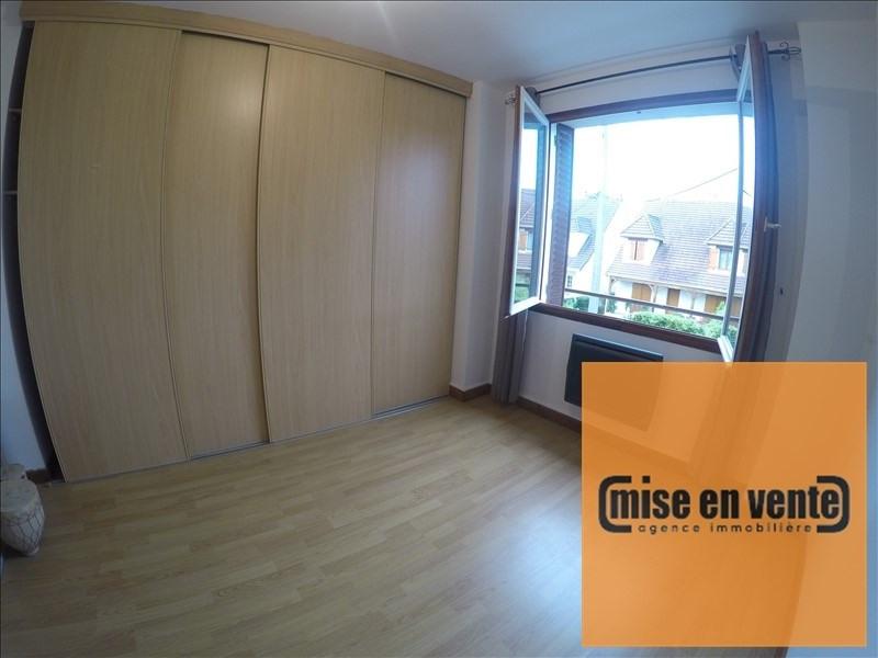 Продажa квартирa Champigny sur marne 150000€ - Фото 3