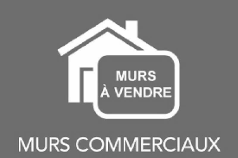 Vente local commercial Montelimar 174 000€ - Photo 1