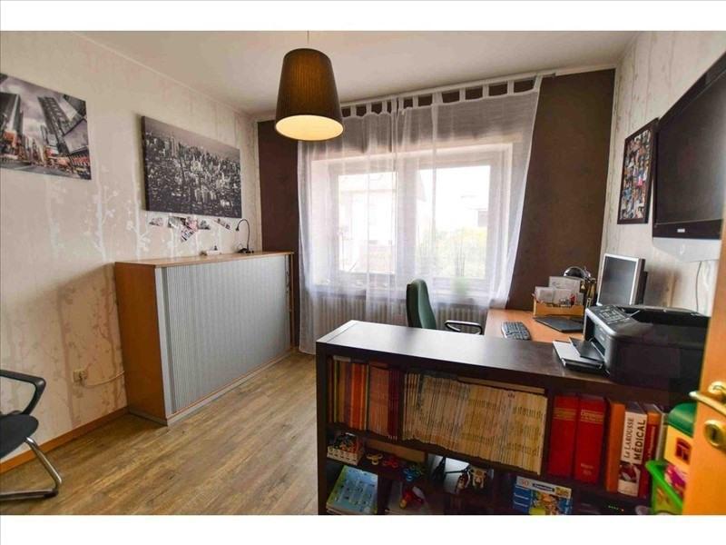 Vente maison / villa Mondercange 709000€ - Photo 6