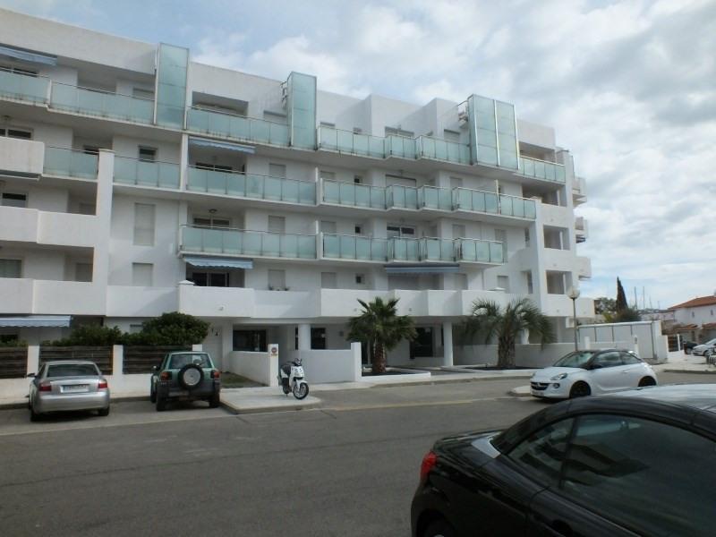Location vacances appartement Roses-santa margarita 320€ - Photo 1