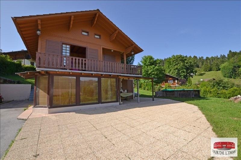 Vendita casa Bogeve 269000€ - Fotografia 3