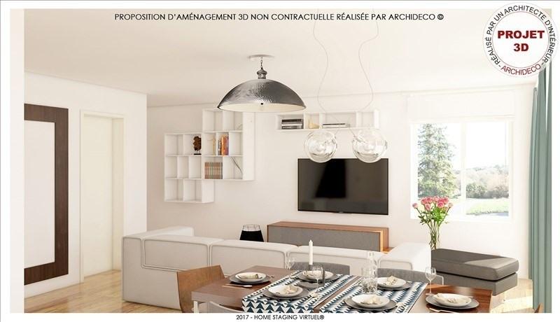 Vente maison / villa Riec sur belon 249100€ - Photo 5