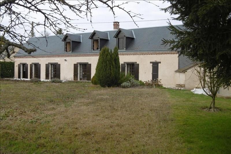 Vente maison / villa Vendome 134500€ - Photo 1