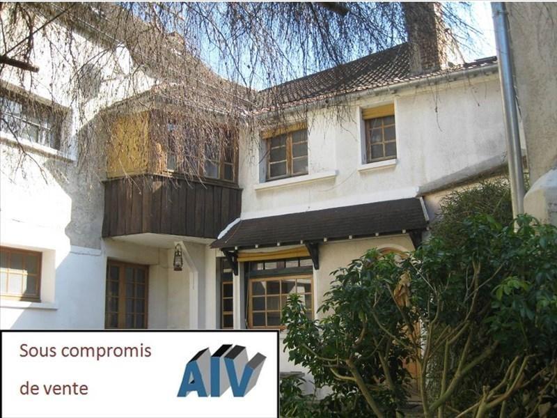 Vente maison / villa Vetheuil 160000€ - Photo 1