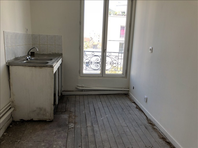 Vente appartement St ouen 350 000€ - Photo 3