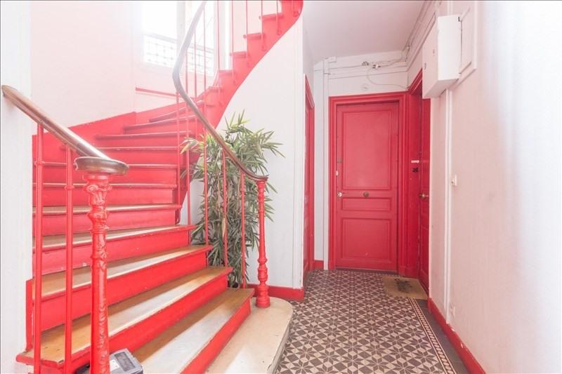 出售 公寓 Paris 19ème 303000€ - 照片 8