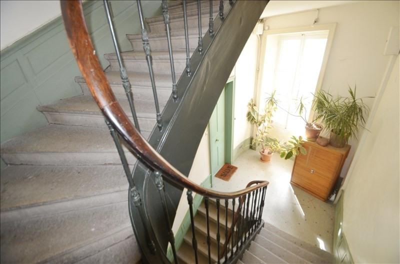 Vente appartement Nantes 158000€ - Photo 6