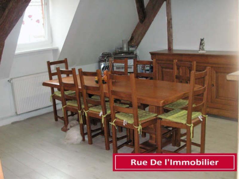 Vente appartement Wasselonne 117700€ - Photo 1