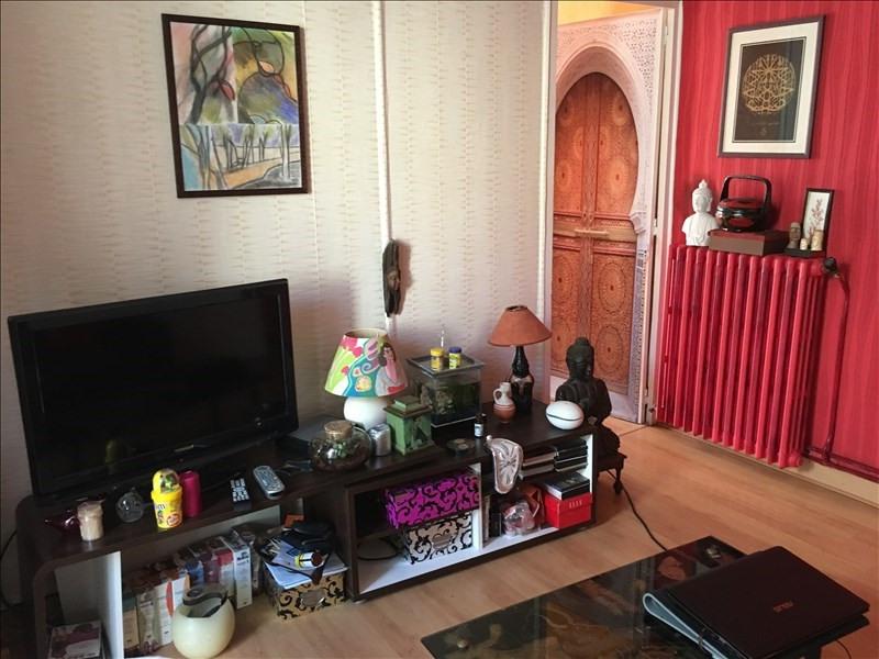 Vente maison / villa Reze 213800€ - Photo 4