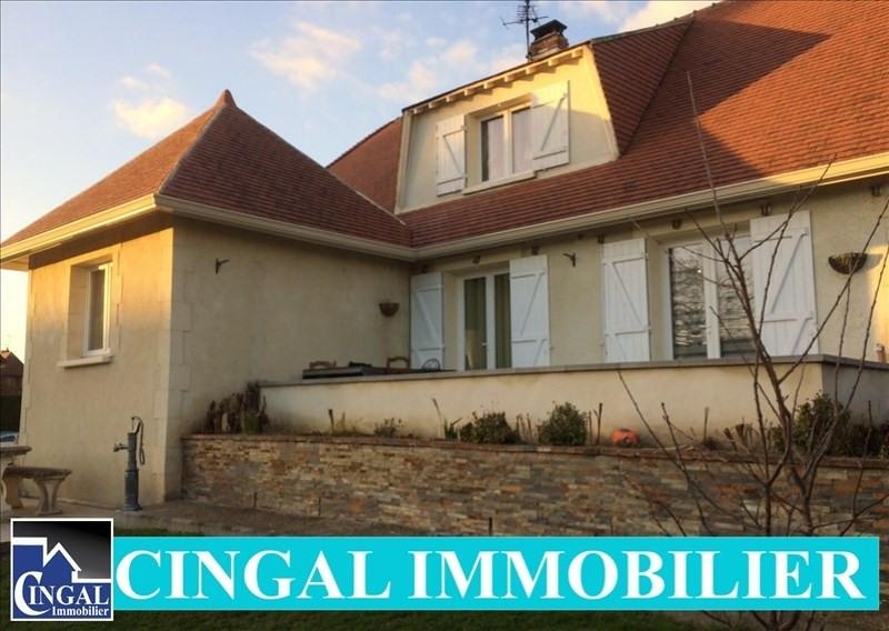 Vente maison / villa Argences 259000€ - Photo 1