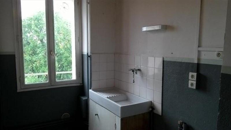 Vente appartement Villefranche sur saone 47000€ - Photo 1