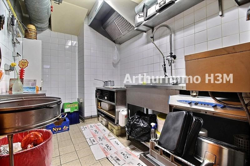 Commercial lease transfer empty room/storage St ouen 115 000€ - Picture 7