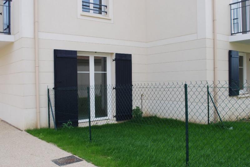 Locação apartamento Villiers sur orge 620€ CC - Fotografia 6