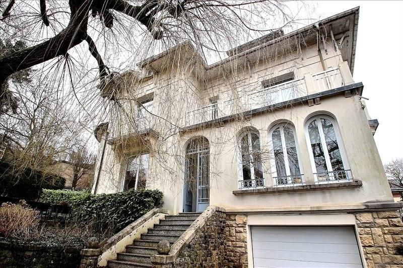 豪宅出售 住宅/别墅 Longwy 695000€ - 照片 3