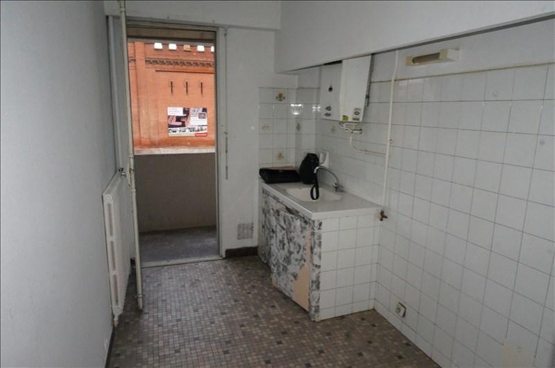 Vente appartement Toulouse 99500€ - Photo 5