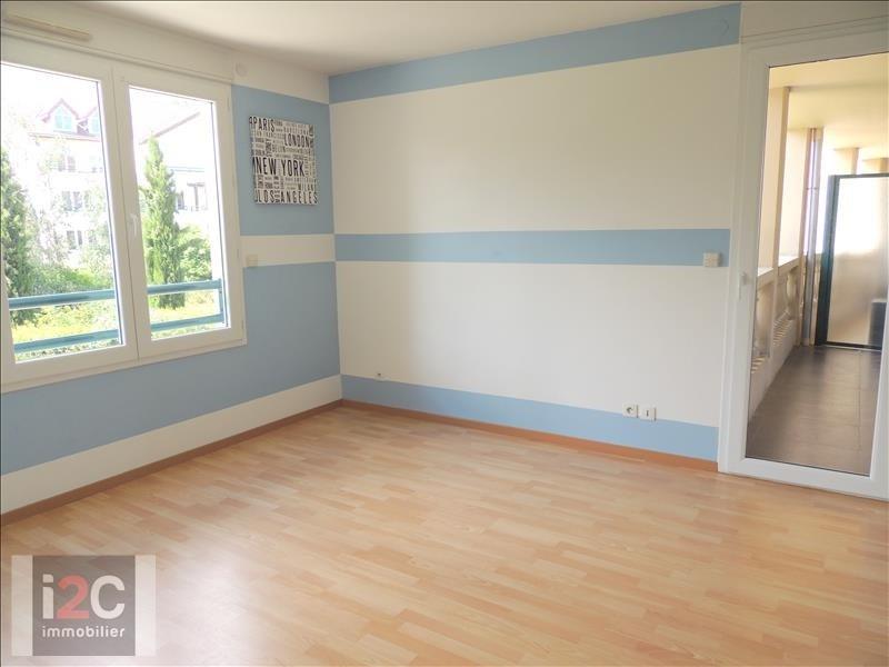 Sale apartment Divonne les bains 595000€ - Picture 7