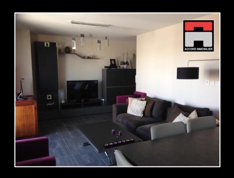 Vente appartement Toulouse 214000€ - Photo 5