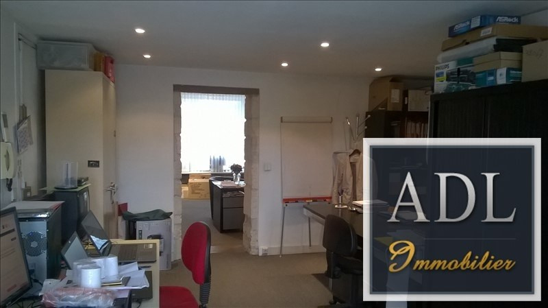 Vente local commercial Chantilly 259 000€ - Photo 2