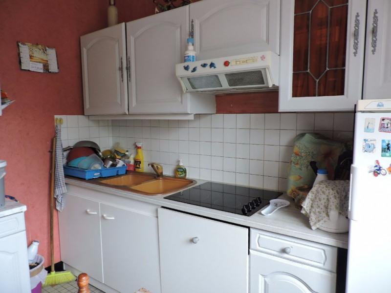Vente maison / villa Peyrilhac 128400€ - Photo 5